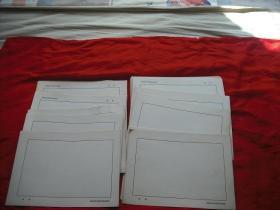 河北美术出版社连环画稿纸 92张(空白)年代自己鉴定
