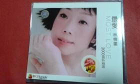 歌碟VCD唱片-最爱  林忆莲 2003最新精选