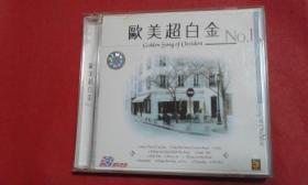 歌碟VCD唱片-欧美超白金 1