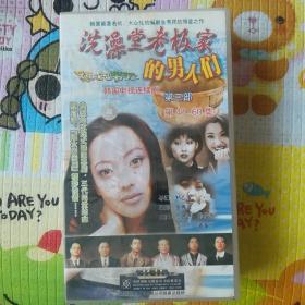 洗澡堂老板家的男人们(第一部至第四部全)韩国电视连续剧