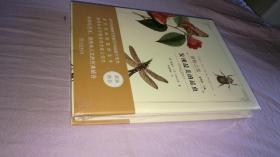 硬精装 发现最美的昆虫 (博物学昆虫植物生态亚科图志图谱原色手绘本)