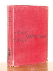 1937年1版《北京:历史性描述及指南》— 20幅整版照片,23幅折页地图及图表,大量双色木刻版画