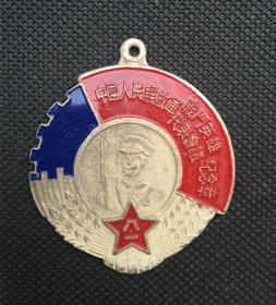 JZ1151 1950中央军委政治部赠八一纪念章