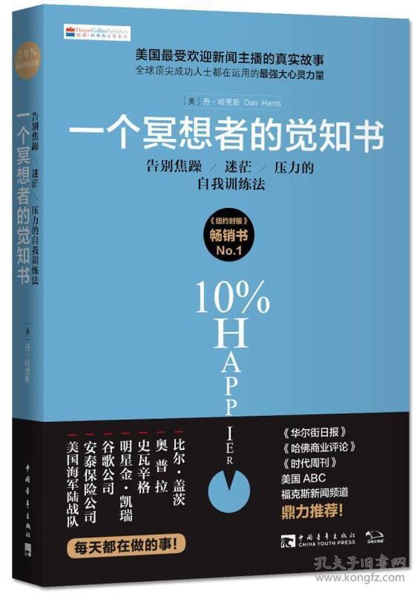 阅读亚洲 当代建筑 30建筑师×30关键词