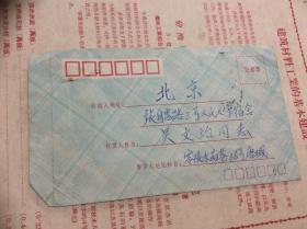 贴T60(6-2)邮票【宫灯 】实寄封