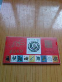 1989年邮票日历【活页13张】