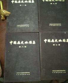 中国历史地图集(二,六,七,八册四本合售)