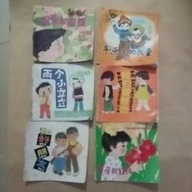 好孩子的故事(蓓蓓和红花 我们要帮他 两个小立立 年画上的牧童 园园和麻雀 好朋友)六册和售