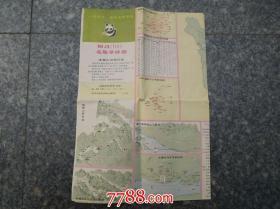 四川94名胜导游图(长52宽34厘米)