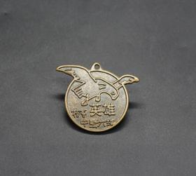 JZ1153红色收藏仿古勋章纪念章特等英雄纪念章