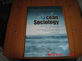 海洋社会学 英文版