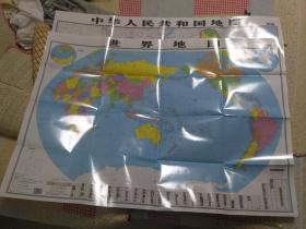 中国地图+世界地图,包邮(横版) 2018年新版宽70厘米长104厘米