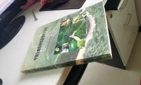中国生物多样性国情研究报告    见图 作者 : 中国生物多样性国情研究报告编写组