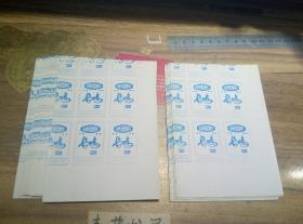 商标----长鸣 棉纱商标【65张,单价10元】
