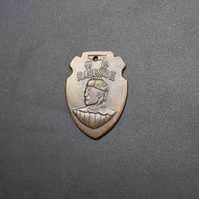 JZ1155红色收藏仿古抗美援朝纪念章奖给抗美援朝功臣纪念章