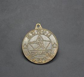 JZ1156红色收藏仿古勋章冀鲁豫第八军分区纪念章
