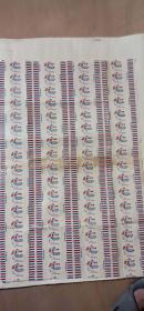 糖纸  时间不详整版三张规格分别是37x32厘米、43.5X32厘米、48X32厘米
