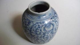 """清代嘉庆年代出品""""缠枝莲""""青花瓷罐"""