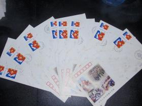 1998-31 抗洪赈灾(附捐邮票) 纪念封  日戳均是:1998.9.28.9  广安门22(8个合售)L1