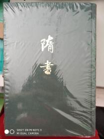 点校本二十四史(全241册)