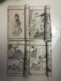 《绣像义妖全传》光绪白纸石印本全一函4册。此为全本白蛇传 Z