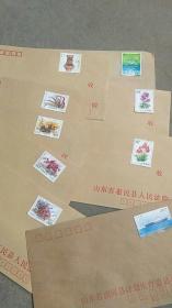 2002年邮票加信封9张【邮票.信封未使用】