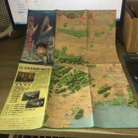 2005大连观光地图