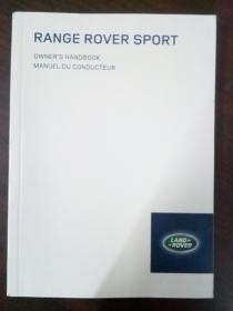 RANGE ROVER SPORT使用说明书