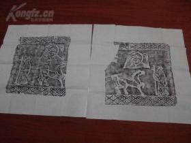 """书画类收藏:汉""""武士•朱雀.骏马""""画像砖拓片两幅"""