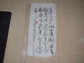 天津著名书法家:胡忠恕书法一幅(67*34厘米)L6