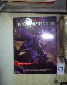Dungeon Masters Guide(01)