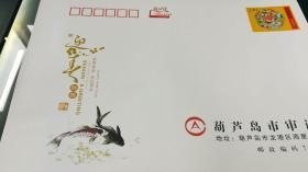 2013年贺年邮资封(图案为迎春接福) 面值2.4元(地址为葫芦岛市审计局)