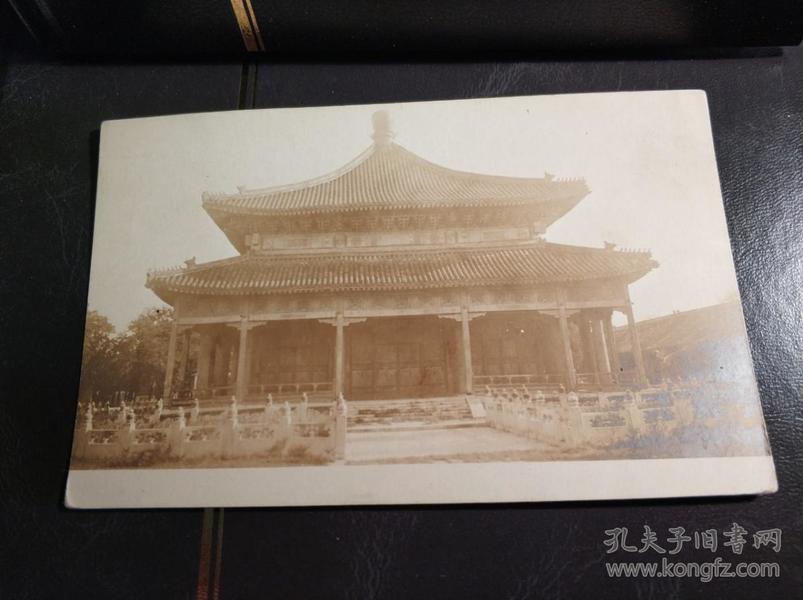民国北京园林内景国子监辟雍大殿老照片一张