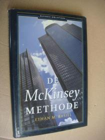 DE McKinsey METHODE 荷兰语精装《麦肯锡方法》