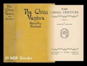1929年版《中国探险》The China Venture