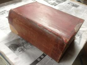 买满就送 《辞苑》,2285页,昭和10年博文馆版本,7.5公分厚