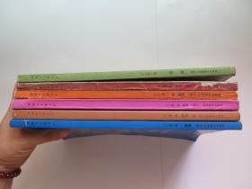 高级中学教科书 英语  (1-6册全)