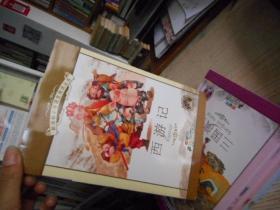 新课标小学语文阅读丛书彩绘注音版 -西游记