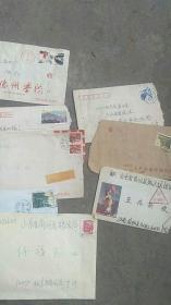 80年代使用过邮票信封9张【如图】