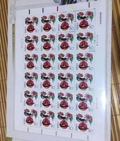 第三届中国邮文化节(中国·高邮)特供版邮册 2005年生肖票大版张一个