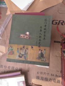 法门寺地宫茶具与唐人饮茶艺术