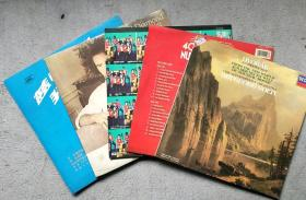 黑胶唱片[蓝色狂想曲-迷人的轻音乐(钢琴与乐队 黑胶大碟)长30宽30高(cm)等] 6张合售
