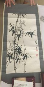 黄叶村画----竹