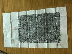 书画类收藏:不错的观音拓片一幅  有个别地方染色 开裂