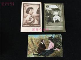 约1908年、1918年美国寄出的明信片三张。恋人、小孩、戴特大帽子的女士,背面贴有美国华盛顿邮票等,有的写有英文信。距今已100年历史。包邮
