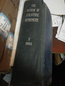 科学仪器评论 1931年第二卷 英文版