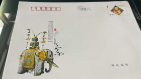 2009年贺年邮资封(图案为太平有象) 面值2.4元