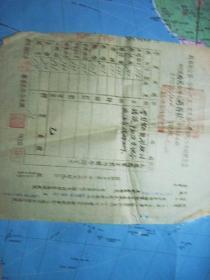 54年毕业证书(38*33CM)