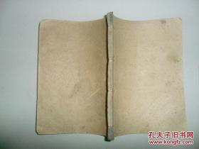 民国没有用过的《空白本》,共48个筒子页