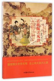 古朴陶之风韵/中华复兴之光 深厚文化底蕴